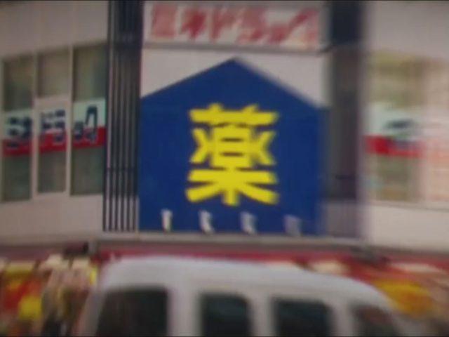 魔法の編集テクニック 必殺漢字つなぎF10